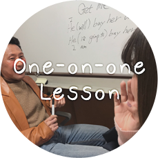 One-on-one Lesson