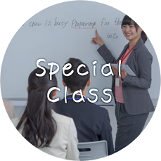 Special Class